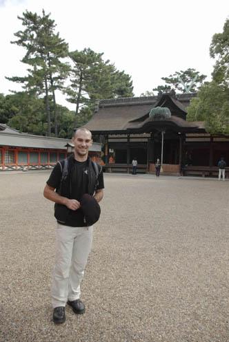 Sanctuaire de Sumiyoshi, à Lyon et plus